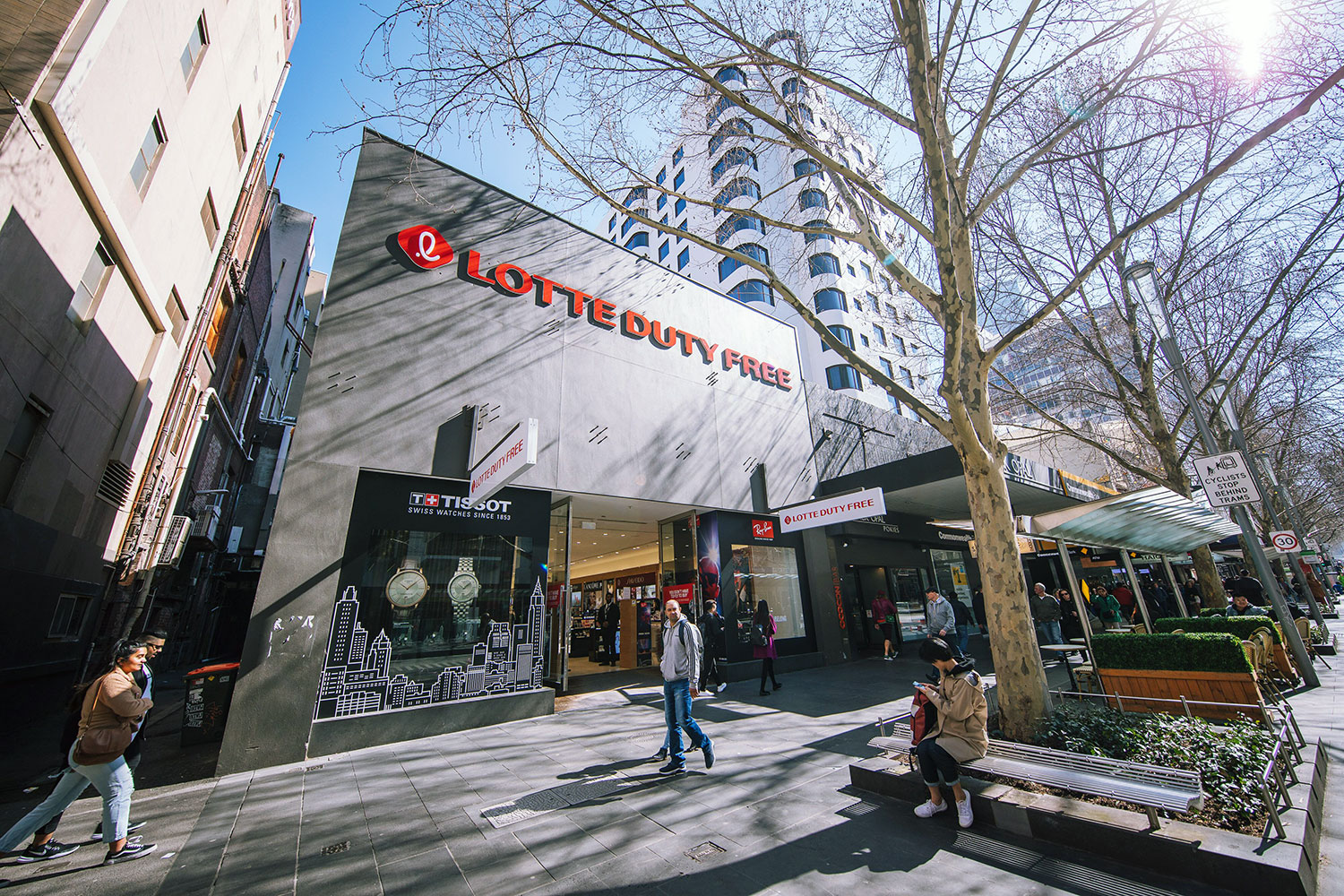 Lotte Duty Free Melbourne